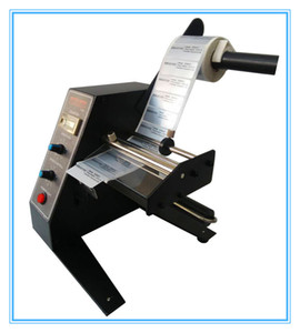 AL1150D Automatic Label Dispenser AL-1150D Label stripping machine 220v Device Sticker