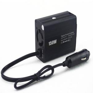 جودة عالية 150W سيارة العاكس شاحن DC 12V لتحويل التيار المتردد سيارة 110V / 220V مع USB شاحن ميناء سلامة سيارة العاكس