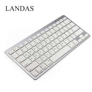 Landas Arabic Keyboard Bluetooth Wireless German Keyboard Arabic para iPhone para Sumsang SmartPhone Desktop para Windows XP 7 8 10