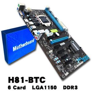 Freeshipping CPU интерфейс LGA 1150 DDR3 доска настольный компьютер материнская плата 2 канала материнская плата высокопроизводительные компьютерные аксессуары