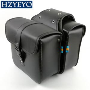 HZYEYO 오토바이 안장 가방 안장 왕자 리갈 랩터 크루즈 차량 측 박스 가장자리 오토바이 기사 D810