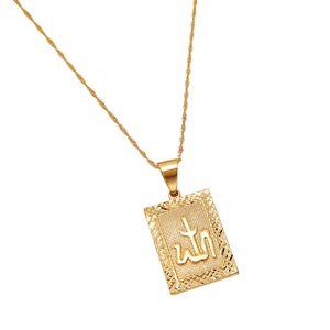 24 К золото Исламский прямоугольник кулон подвески ожерелье религиозные мусульманские ювелирные изделия