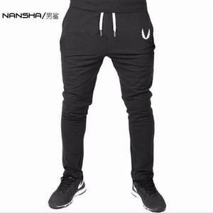 Pantalons de sport pour hommes actifs Casual coton élastique pour hommes Fitness Pantalons d'entraînement Pantalons de survêtement skinny Pantalons Pantalon Jogger Nouveau