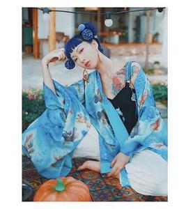 Abrigo de kimono de Furisode de abrigo nupcial japonés retro Cárdigan de mantua de manga larga suelto Patrón de Goldfish Disfraces de fotografía de boda