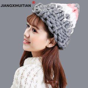 Jiangxihuitian النساء الشتاء الدافئ الصوف قبعة اليدوية محبوك خطوط الخشنة كابل القبعات حك كاب كاندي اللون قبعة الكروشيه قبعات D18110102