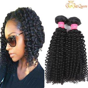 페루 깊은 곱슬 처녀 머리 3 번들 페루 처녀 머리 깊은 곱슬 습식 및 물결 모양 페루 인간의 머리 확장