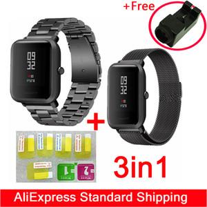 3in1 스틸 스트랩 Original Xiaomi Huami Amazfit Bip Bit 청소년 밴드 용 Smart Watch 심박동 브레이슬릿 + 스크린 프로텍터
