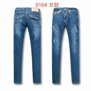 True Jeans Robin Fashion Damen Lässige Jeans Denim Straight Elasticity Hose Günstige Qualität Designer Classic Zerrissene religiöse Short Jean