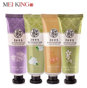 MEIKING New Arrival 50g Hand Creams Lotions Hand Care Moisturizing Nourishing Absorbing Hand Cream 4PCS Lot