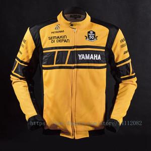 MOTOGP 50 ans Veste anniversaire pour YAMAHA Racing Team Motorcycle Summer Mesh respirant veste avec 5 Équipement de protection