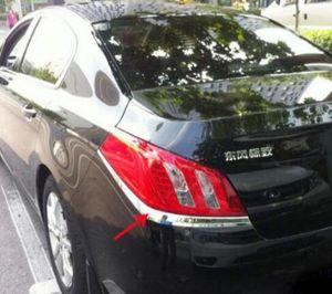 ذات جودة عالية ABS الكروم 2PCS غطاء الزخرفية سيارة الضوء الخلفي، والعمق إطار مصباح الديكور لبيجو 2011-2014