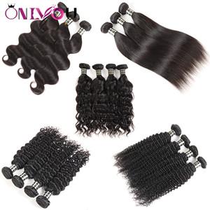 10A Péruvien Droit Vierge Cheveux Humains Armure Extensions Corps Vague Profond Kinky Bouclés Cheveux Faisceaux 3 ou 4 Faisceaux Par Lot Naturel Noir