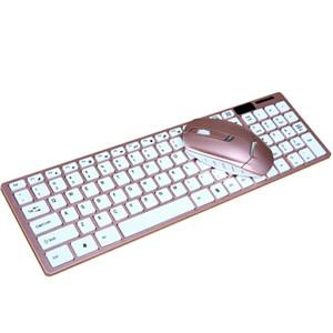 Teclado para jogos sem fio e Combos de mouse Magro Teclado Rosa Cor de Ouro 2.4GHz Combos de Toque Confortável com Receptor para Senhoras de Escritório