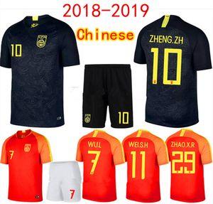2018 Chinese Home Away Soccer Sets 18 19 China ZHANG Y N WU L Camisetas de fútbol Shorts Kits ZHENG ZH Football Uniform Custom