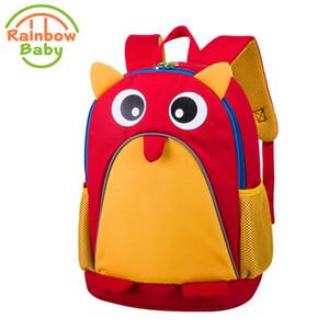 Regenbogen Baby adorkable Owl Kinder Babys Taschen tragbare atmungsaktiv ultra-Licht wasserdicht Kinder Snack Spielzeug Rucksack Schultaschen