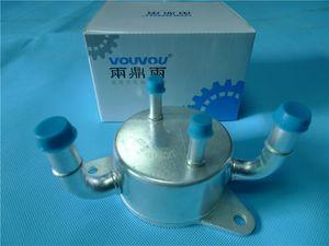 Transmission gear box oil cooler for Mazda 3 5 6 ULITRA 03-10 BK CR GH 2.0L OEM:FNK3-19-9F0