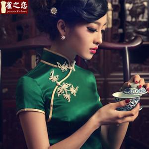 공작의 사랑 브랜드 백퍼센트 실크 상사 이야기 그린 QiPao 중국 여성 전통 긴 치파오 레이디 개선 슬릿 실크 Qipao 드레스 Q2