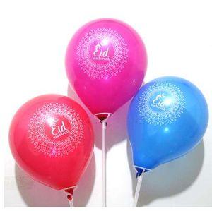 Happy 10inch Decoration,Latex Eid Decor Balloons,Happy Eid Helium Party Balloons, Colorful Ramadan Muslim 50pcs Festival Mubarak Qhscv