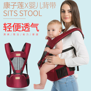 Multi function baby strap, air breathing baby holding device, summer general purpose stool, newborn baby waist stool ventilation.