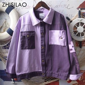 ZHISILAO Женщина Фиолетовый куртка хлопка зимы осени вскользь Женщины пальто куртки Шик для девочек Harajuku Bomber Верхняя одежда