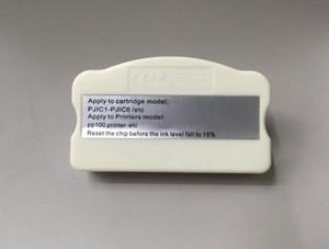 Repositor da microplaqueta do cartucho de tinta de PJIC1-PJIC6 PP50 PP100 para o reprodutor de disco de Epson PP-50 PP-50BD Repositor do cartucho de PP100 PP-100 PP-100B PP-100II PP100