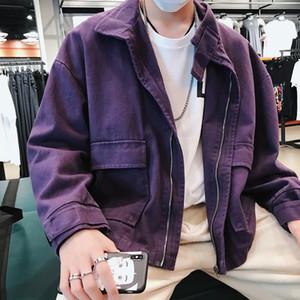 Hong Kong wind jacket male Korean version of the wild autumn clothes casual baseball uniform men's jacket new tide