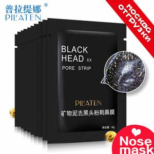 120 PILATEN Black Mask Akne Mitesser Maske Peel Off Black Head Remover Gesichtsmaske Schönheit Tiefenreinigung Hautpflege