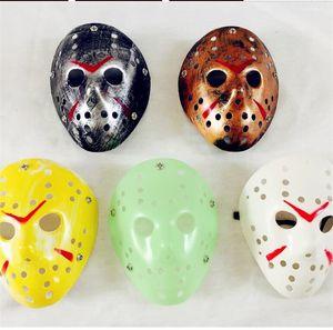 Masques de mascarade rétro le 13ème film d'horreur Jason Crâne Masque Visage Effrayant Halloween Costume Cosplay Festival Party Decor Props 3 7ry YY
