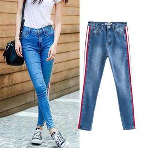 Moda Skinny Tornozelo-Comprimento de Cintura Alta Jeans Mulher Listrado Lado Patchwork Jeans Skinny Todos Casuais Calças Casuais Breve Botas Finas Jeans