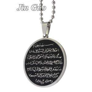 Jin Guo Türk İslam müslüman takı Ayatul Kursi paslanmaz çelik kolye kolye