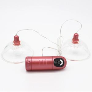 امرأة صحة الثدي مدلك الكهربائية ، 7 سرعات الدورية الحلمات المضايقون مضخة الثدي الصدر مدلك توسيع