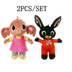 2pcs/set 30cm Bing   and 25cm Bing Sula elephant Stuffed Animals Plush Toy KIds Christmas Gift