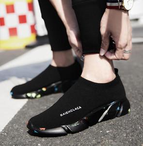 New chaussettes chaussures hommes sport léger respirant chaussures de course nouveau décontracté low-cut hommes chaussures de mode sauvage noir classique