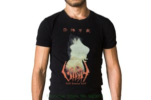 Sigh Band Hail Horror Hail 1997 Girl Album Cover Camiseta