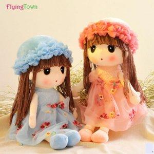En gros FlyingTown 42cm Creative Fleur Fée Mayfair Doll jouets en peluche kawaii en peluche jouet pour enfants filles poupée