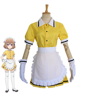 Eraspooky Blend S Stile Cafe Ashikaga Mafuyu Hoshikawa Cosplay Yellow Love Live Maid Disfraz Anime Cosplay Mujeres