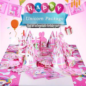 Fournitures de fête Licorne Set décorations d'anniversaire Vaisselle jetable Set bannière Coffrets cadeaux tasse de papier / assiette / chapeau / serviettes