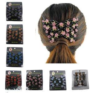 새로운 패션 여러 가지 빛깔의 여성 꽃 구슬 신축성있는 매직 헤어 빗 슬라이드 금속 클립 바레트 헤어 액세서리 선물 무료 배송