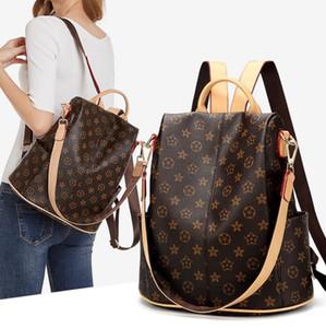 새로운 핫 판매 안티 절도 여성의 배낭 야생 패션 대용량 인쇄 배낭 엄마 가방 여행 가방 무료 배송