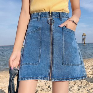 Fashion New Korean Minimalist Super Fashion Skirt High-fanny Denim Short Skirt Harbor Front Zipper Derss Woman Girl