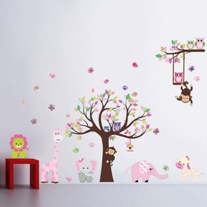 King Tree Animal Cartoon Owl Monkey Giraffe Elephant Wall Stickers For Baby Children Kids Rooms (Color: Multicolor)