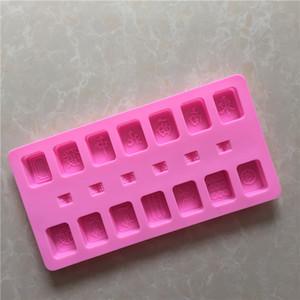 DIY 쿡 Mold Mahjong 시리즈 실리카 젤 초콜릿 모델 주사위 독창성 빙 Gemo 가정 DIY 도구