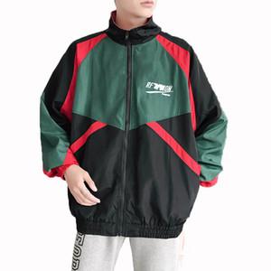 Ya Su Guo Ji Yeni Sonbahar 2018 Boys Ceket Renk Splice Gevşek Ceket erkek Rüzgarlık Eğilimleri Gençlik ve Canlılık Jk49