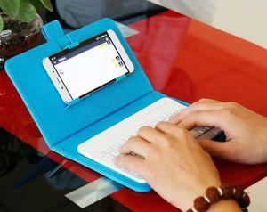 Custodia in pelle multicolore da 7 pollici per tastiera universale da 7 pollici con tastiera Micro USB per tablet LLFA