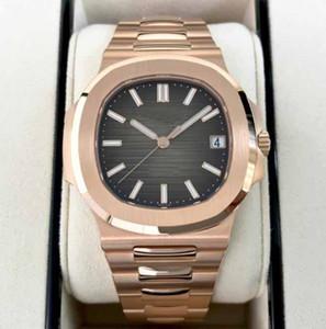 Men's Luxury Products Serie Classic di alta qualità Nautilus 5711 / 1A 1R 010 Date 18k Rose Gold Sapphire Asia Orologi meccanici automatici