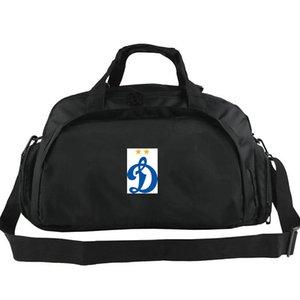 Sac de sport Dynamo Moscow Sac de sport club numéro 1 Sac à dos pour le sport Bagage pour le football