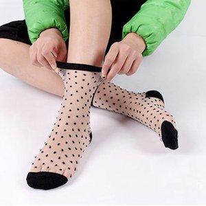 1 / 2Pair Fashion Lace Elástico Tobillo Calcetines para Mujeres Sheer Mesh Glass Silk Ultrathin Calcetines de Cristal Transparente Verano Corto