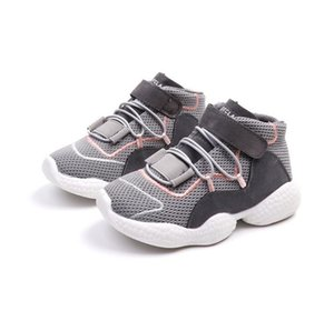 Children's sports shoes 2018 autumn explosion boys and girls fashion casual shoes mesh breathable Comfortable running sports shoes