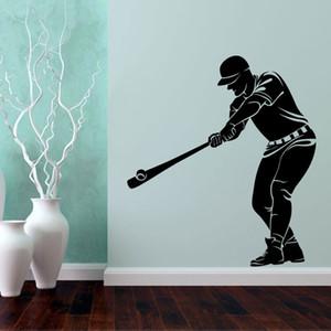 새로운 야구 인물 벽 스티커 멋진 스포츠 스타 스티커 크리 에이 티브 침실 스포츠 데 칼 포스터 홈 데코