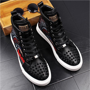 2018 New style Luxury Men's High Hip-Hop Casual Shoes Men Black Fashion Lace up Shoes Italy Fashion leisure folding Driving Loafers G90